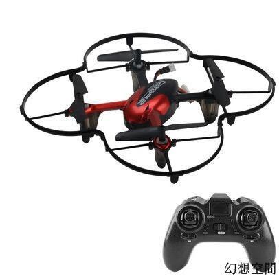 迷你微型無人機 防撞 耐摔 兒童 飛機 玩具 防撞飛行器 小型遙控直升機