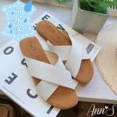 Ann'S水洗牛皮-人字壓紋交叉寬帶平底涼拖鞋-白