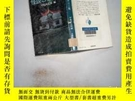 二手書博民逛書店日文書一本罕見怪談 1集Y198833