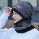 帽子女秋冬保暖毛線帽