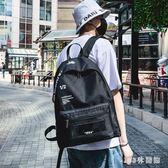 後背包 日版古著書包時尚大容量情侶雙肩包男韓版高中校園背包潮LB20343【123休閒館】