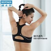 運動內衣女健身跑步無鋼圈一片式防震聚攏背心式文胸