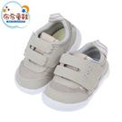 《布布童鞋》日本IFME和風銀光米杏寶寶機能學步鞋(12~15公分) [ P1U113W ]