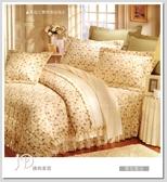 6*6.2 兩用被床包組/純棉/MIT台灣製   愛在窗沿  