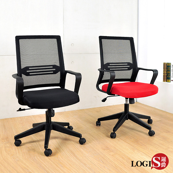 LOGIS |效率GOT透氣網護腰電腦椅 辦公椅406
