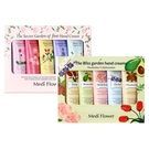 ●魅力十足● Medi Flower 秘密花園護手霜禮盒 5支入
