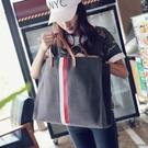 手提包 - 正韓新款女包簡約帆布包 單肩大包 大容量手提包 斜挎包包【快速出貨八折下殺】