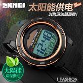 潮流時尚太陽能手錶戶外運動防水夜光電子錶韓版學生手錶男 Ifashion