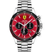 Scuderia Ferrari 法拉利 Pilota 賽車手計時錶-45mm FA0830619