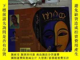 二手書博民逛書店外文書一本罕見(546)Y203004