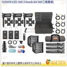 GODOX LED-S60 3 head...