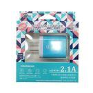 炫彩2.1A USB快速充電器(5種顏色隨機)