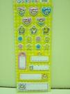 【震撼精品百貨】CorocoroKuririn 可樂鈴天竺鼠~名牌貼紙『愛心』