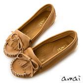 amai通勤豆豆鞋。牛皮流蘇莫卡辛便鞋 棕