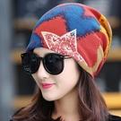 帽子女韓版棉光頭包頭堆堆月子防風帽透氣化療帽頭巾春秋睡帽 店慶降價