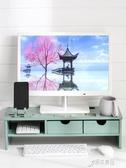 辦公室臺式電腦增高架桌面收納置物墊高螢幕架子顯示器底座支架木