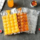 【BlueCat】一次性封口製冰塊袋 拋棄式袋製冰塊模具(10入)