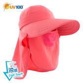 UV100 防曬 抗UV-多功能遮陽帽-涼感速乾透氣