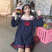 秋裝女2018新款學生小清新日系少女海軍領長袖寬松水手服洋裝 後街五號