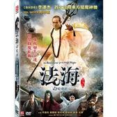 法海 白蛇傳說 DVD   The sorcerer And The white sanke 李連杰聖依林蔡卓妍文章