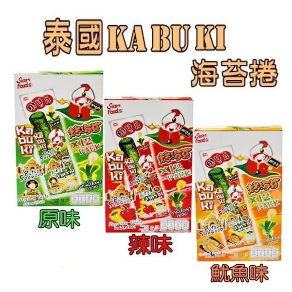 【泰國kabuki烤海苔捲 紫菜捲 原味/辣味/魷魚味  3種口味】泰國必買