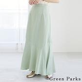 「Summer」鬆緊腰素面魚尾裙 - Green Parks