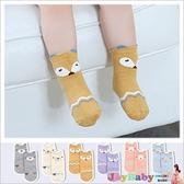 嬰兒襪童襪 兒童立體卡通珊瑚絨拼接防滑襪地板襪-JoyBaby