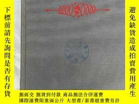 二手書博民逛書店the罕見prospects of nuclear power