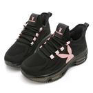 PLAYBOY Jelly Air 系列 果凍彈力鞋-黑粉(Y7258)