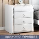 床頭櫃現代輕奢歐式簡約免安裝臥室床邊櫃皮質整裝小型儲物收納櫃 全館新品85折