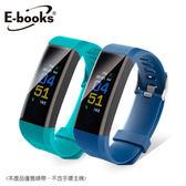 E-books V5 智慧手環錶帶深藍