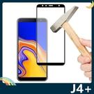三星 Galaxy J4+ 全屏弧面滿版鋼化膜 3D曲面玻璃貼 高清原色 防刮耐磨 防爆抗汙 螢幕保護貼
