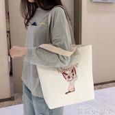 帆布包女斜挎單肩大容量學生上課ins日系小清新手提帆布袋包包潮 蘿莉小腳丫