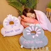 午睡枕抱枕學生趴趴枕辦公室睡覺神器午休小枕頭女生趴著桌子睡枕 雙12購物節