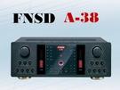FNSD 華成數位迴音卡拉ok綜合擴大機...