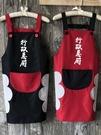 防水圍裙可擦手女廚房日式家用可愛防油做飯圍腰做飯韓版logo