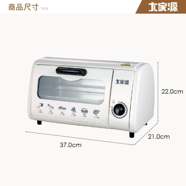 【艾來家電】 【0利率+免運】大家源 8公升經典電烤箱 /小烤箱 TCY-3808A