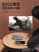 投影儀 家用wifi無線家庭影院手機微型迷你4K 創想數位 DF