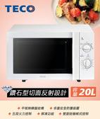 淘禮網 TECO 東元 20L無轉盤微波爐 YM2005CB