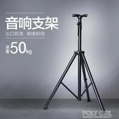 加厚鐵管升降音箱專業三角支架 金屬追光燈伸縮音響三腳支撐托架 ATF polygirl