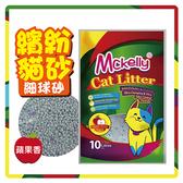 【力奇】果漾 繽紛貓砂系列 細球砂-蘋果香10L -210元 (G002H76)