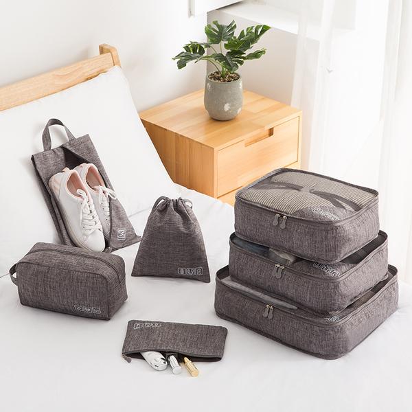 旅行七件組 鞋收納袋 套裝組 行李箱壓縮袋 旅行收納袋 收納袋 整理袋 旅行收納【RB577】