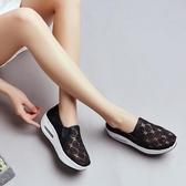 搖搖鞋夏季厚底網面老北京布鞋一腳蹬蕾絲網鞋鏤空透氣女鞋氣墊鞋