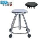 【YAHO 耀宏 海夫】YH080-1 附輪子 迴轉椅 不鏽鋼(附包覆皮墊)