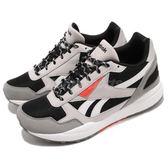 Reebok 復古慢跑鞋 Royal Bridge 2.0 黑 灰 麂皮鞋面 增高設計 韓系 運動鞋 女鞋【PUMP306】 DV5167