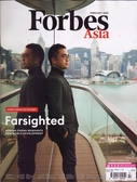 Forbes Asia 富比士 2月號/2020