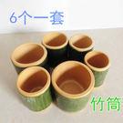 新鮮竹筒飯蒸筒竹碗竹制品餐具湯筒楠竹綠環...