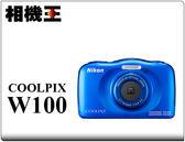★相機王★Nikon W100 藍色〔兒童防水相機〕公司貨 登錄送漂浮手腕帶6/30止