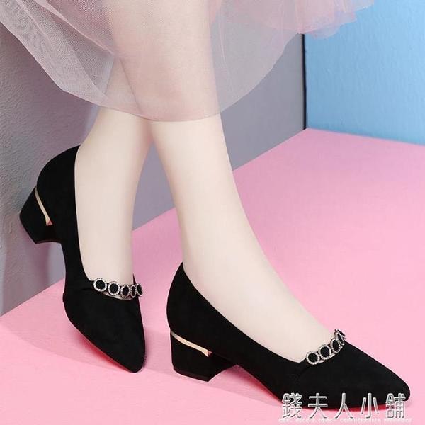 春秋季皮鞋女士秋鞋子女潮鞋單鞋高跟鞋女鞋粗跟新款百搭中跟 夏季特惠