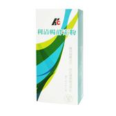 利清暢體內環保酵素粉2.5g(120包/盒)(買3送1)【合康連鎖藥局】